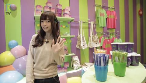 RTV#1 増田セバスチャンがプロデュースした話題のカフェ 「KAWAII MONSTER CAFE」 を声優の立花理香さんがリポートします!