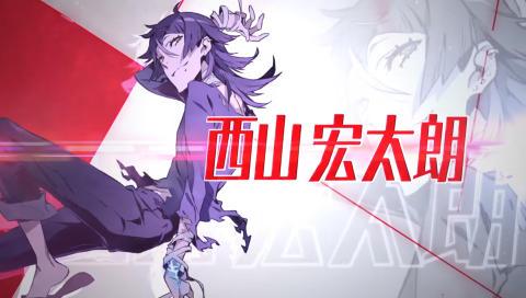 TVアニメ「キズナイーバー」キャスト公開ムービー第8弾(日染芳春)