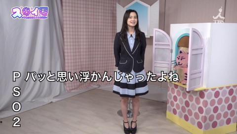 新スキイモ!#43 【オーマイガー!M・A・Oチョップ!!】