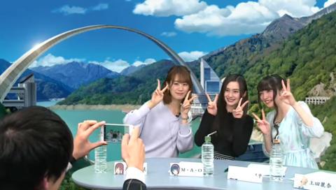 TVアニメ「クロムクロ」ニコニコ生放送~推して参る!~