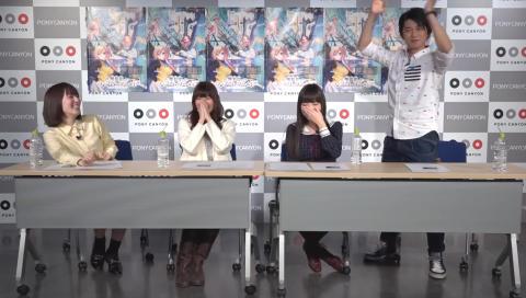 TVアニメ『無彩限のファントム・ワールド』 宣伝対策室〜イベント編〜
