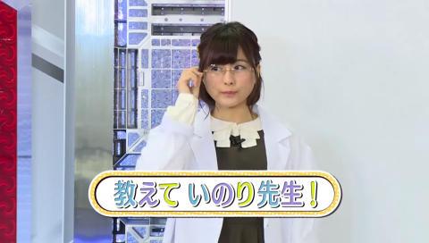 月刊ブシロードTV(2/11放送)