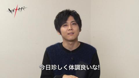 TVアニメ「キズナイーバー」キャスト公開ムービー ファイナル(梶裕貴)