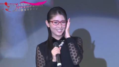 映像特典  京アニ&Do C・T・F・K2013「境界の彼方」ステージイベント