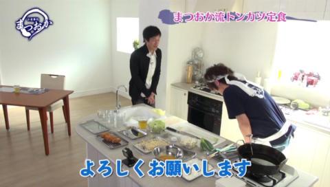 DVD「食戟のソーマ~お食事処まつおか~Vol.4」見どころダイジェスト【おあがりよ!】