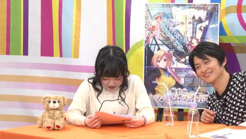 TVアニメ『無彩限のファントム・ワールド』 宣伝対策室〜熊枕久瑠美編〜
