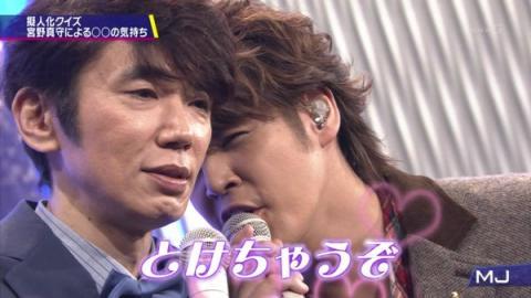 宮野 真守 MUSIC JAPAN 20160215