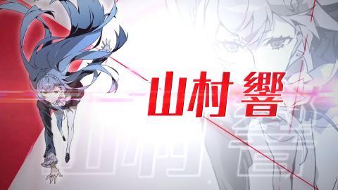 TVアニメ「キズナイーバー」キャスト公開ムービー第2弾(園崎法子)