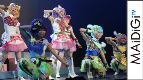 プリパラ声優・茜屋日海夏、ミュージカルで「無意識にらぁらになれた!」  「ライブミュージカル『プリパラ』 み~んなにとどけ! プリズム☆ボイス」会見