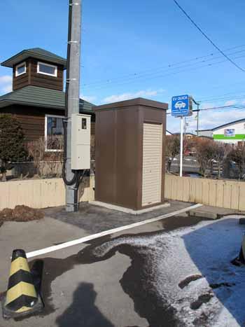 20160129_電気自動車充電スタンド1