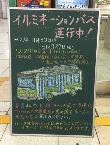 fc2blog_20151204134859b75.jpg