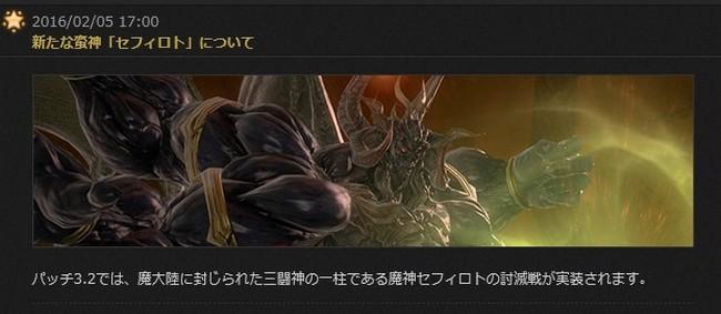 2016-02-10_180038.jpg