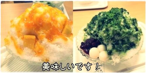 mango114-horz.jpg