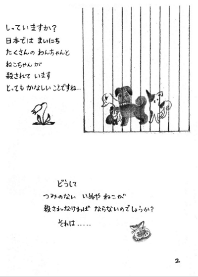 wehqS1KpgTmAKDk1454850120.png