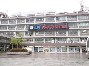 米子駅 (1)
