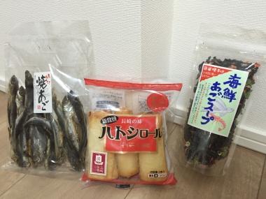 piyoko20151222-1.jpg