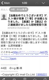 sonota20160126-1.jpg