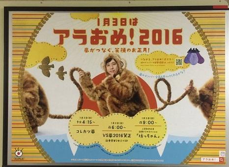 1229永田町駅a