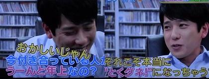 1230とくダネt