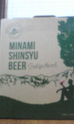 駒ケ根ビール2