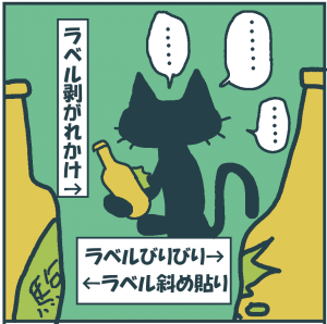 ふるさと納税・駒ケ根ビール