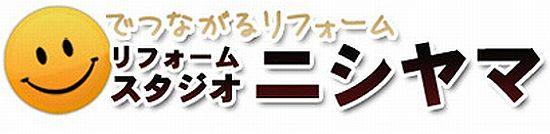 ニシヤマ ロゴ