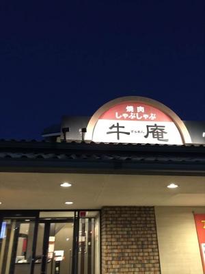 松茸丼ツー022