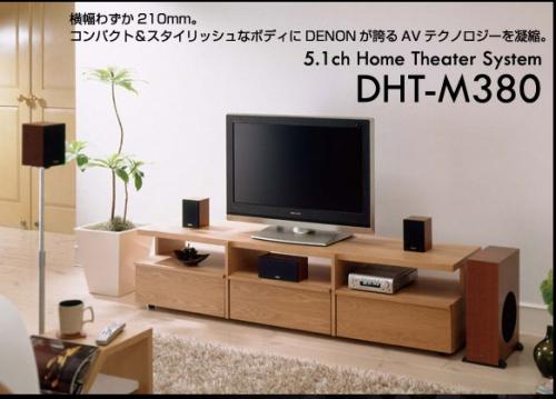 003 DHT-M380