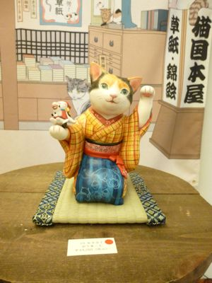 松本浩子さんの作品