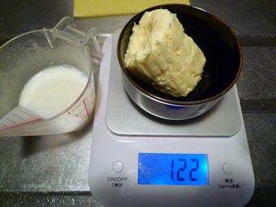 バターになった!