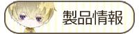 ryu_3_icon.jpg