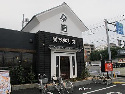 IMG_7659-s.jpg
