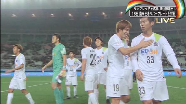 Sanfrecce Hiroshima 3_0 Mazembe