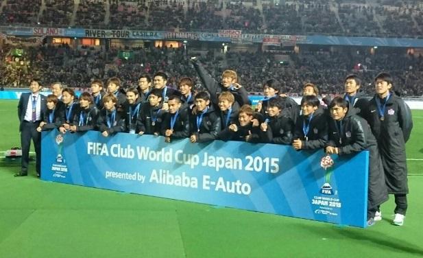Sanfrecce Hiroshima cwc third place 2015