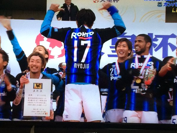 Gamba osaka ARE THE CHAMPION OF EMPERORs CUP 2015