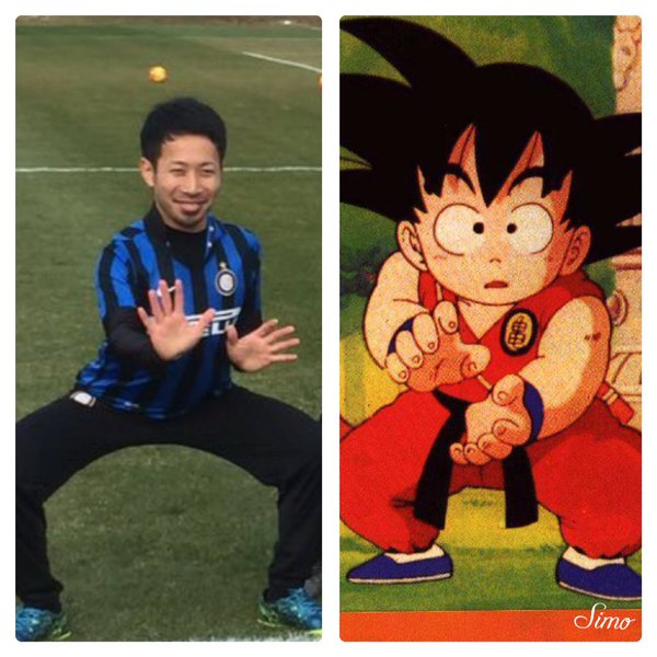 nagatomo brother goku