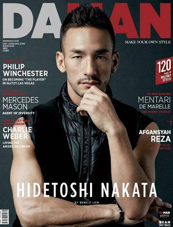 Nakata hidetoshi #PuskasAward #BallondOr2015