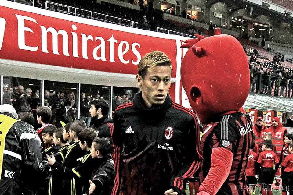 Fischio Finale_MilanUdinese‬ 1_1_Armero_Mbaye Niang honda