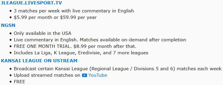 Live streaming of the J League is available LEGALLY
