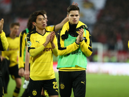 THATS IT! HOME WIN! Three more points for Borussia BVB 1_0 H96 kagawa