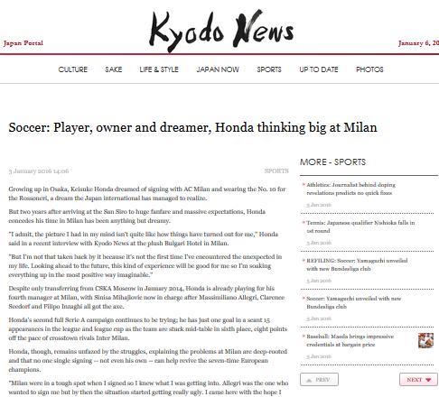 honda_keisuke_kyodo_news.png