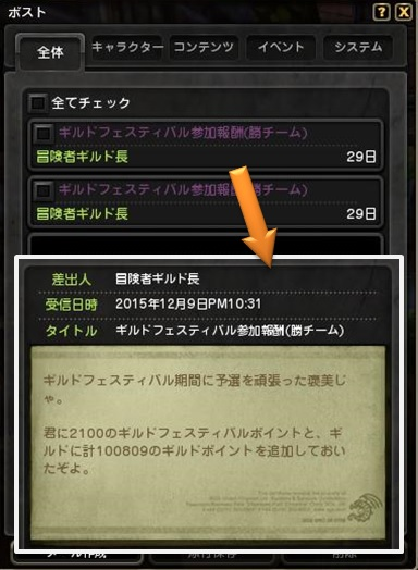 20151210_001.jpg