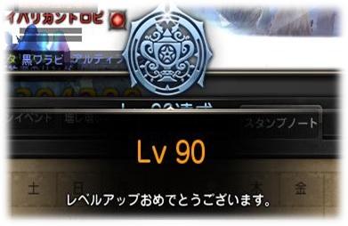 20151231_001.jpg