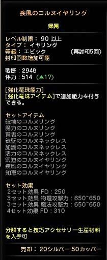 20160111_007.jpg