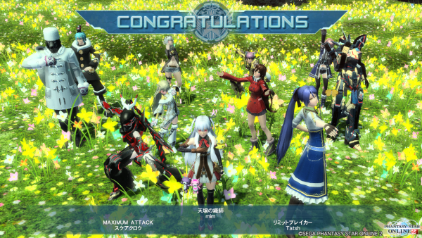 pso20151211_233200_002.png