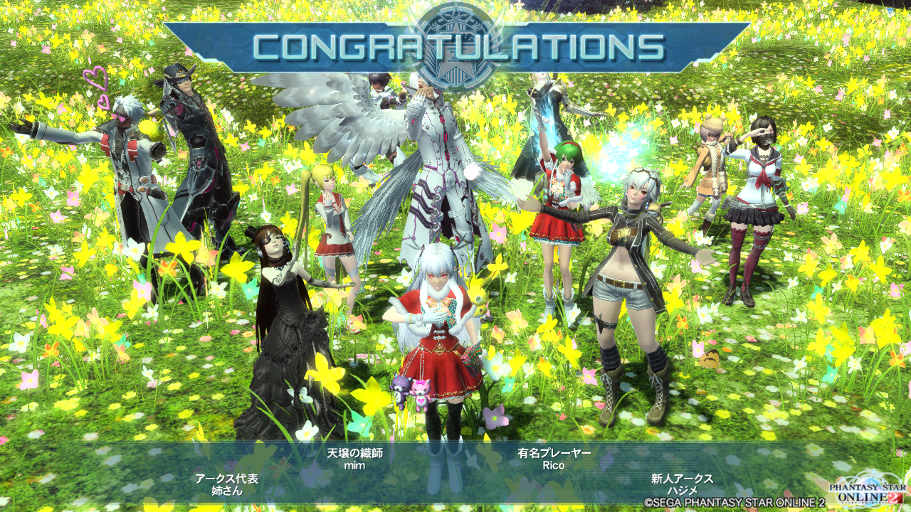 pso20151212_231320_001.png