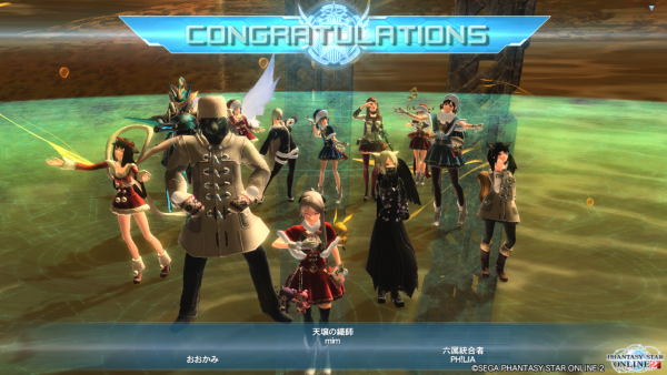 pso20151220_220952_002.png