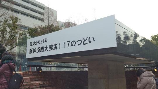 20160117_102818_HDR.jpg