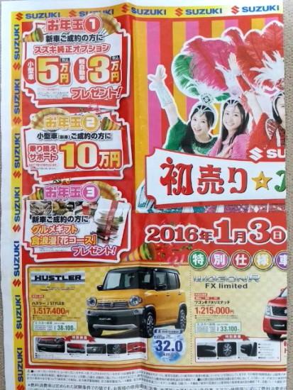 car-003_1.jpg