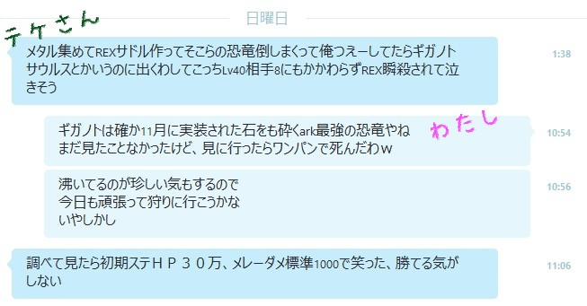 20151227-Skype-2.jpg
